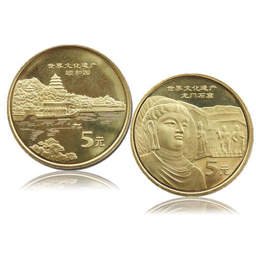 【央行发行】世界文化遗产系列·普通纪念币封装套装(10枚) 商品图3