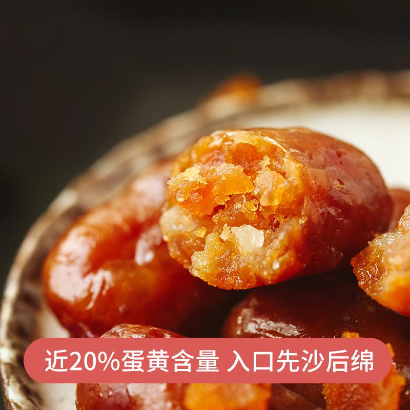 [炭烤一口肠(蛋黄味)]咸香浓郁 独立包装 80g/160g  2盒装 商品图2