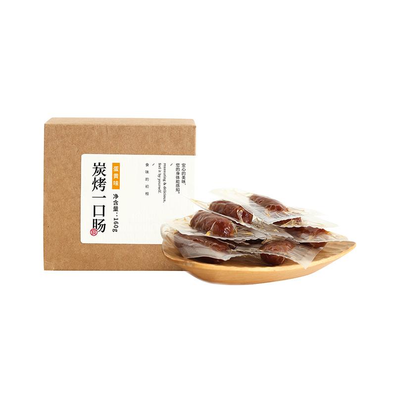 [炭烤一口肠(蛋黄味)]咸香浓郁 独立包装 80g/160g  2盒装 商品图4
