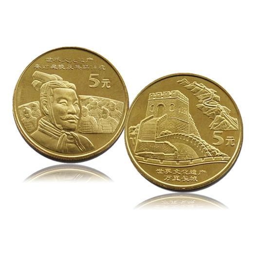 【央行发行】世界文化遗产系列·普通纪念币封装套装(10枚) 商品图4