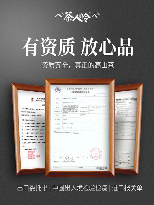 2020茶人岭 【台湾原装高山茶】冻顶乌龙150g  乌龙茶叶 商品图6