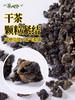 2020茶人岭 【台湾原装高山茶】冻顶乌龙150g  乌龙茶叶 商品缩略图3