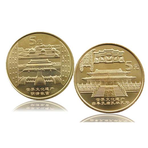 【央行发行】世界文化遗产系列·普通纪念币封装套装(10枚) 商品图1