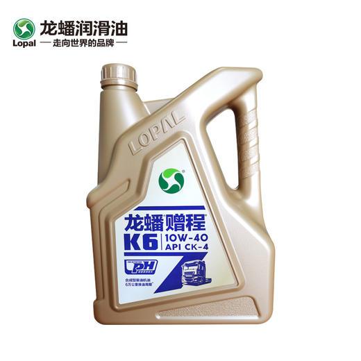 龙蟠赠程 柴机油 CK-4 10W-40 K6 4L 商品图1
