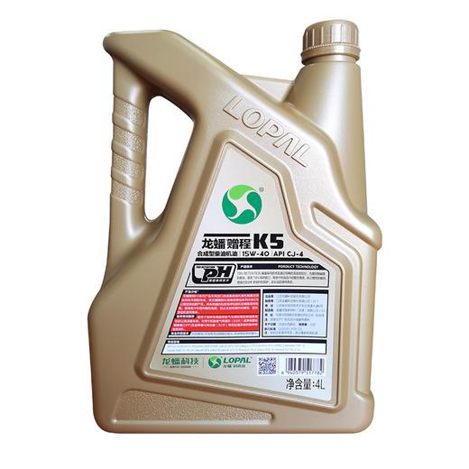 龙蟠赠程 柴机油 CJ-4 15W-40 K5 4L 商品图2