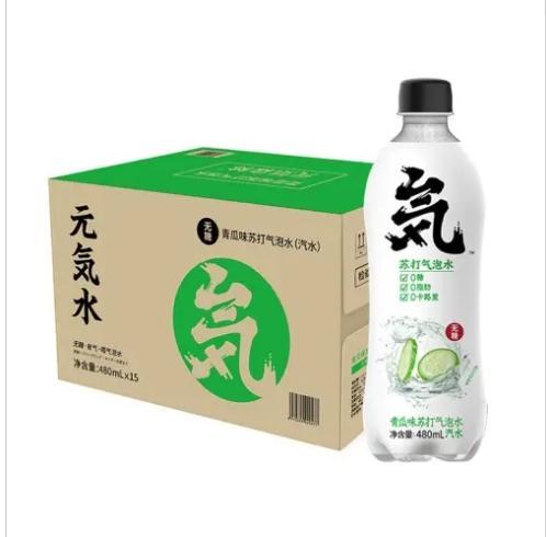 【元气森林苏打气泡水480ml】0糖0脂0卡 多口味网红汽水零食酒水茶饮系列 商品图10