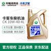 龙蟠赠程 柴机油 CK-4 10W-40 K6 4L 商品缩略图0
