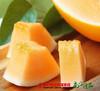 【珠三角包邮】甘肃民勤金红宝蜜瓜  2.5-3.5斤/个  2个/份(7月10日到货) 商品缩略图1