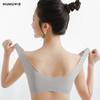 【日本MUMUWIE乳胶文胸】泰国乳胶胸垫,抑制螨虫滋生!无钢圈也能穿出事业线!进口丝蛋白面料,舒适无痕,高弹美背! 商品缩略图4