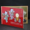 【首轮鼠币】2008年鼠年生肖纪念币(康银阁官方装帧) 商品缩略图1