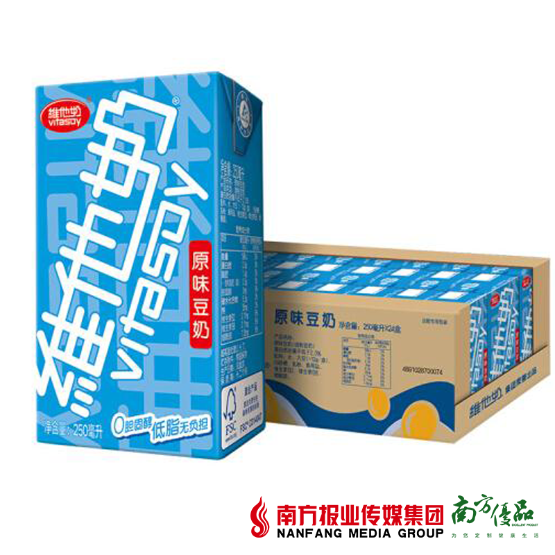 【珠三角包邮】维他奶(原味) 250ml*24盒/ 箱(次日到货) 商品图0
