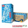 【珠三角包邮】维他奶(原味) 250ml*24盒/ 箱(次日到货) 商品缩略图0