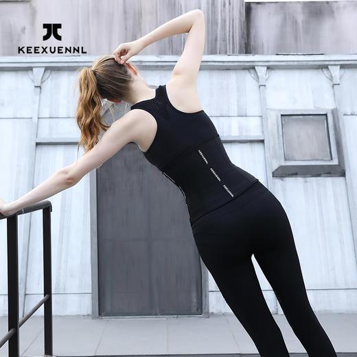 【为思礼】珂宣尼闪电束腰带D1 纤腰 塑形 矫正 保护 凉感 透气 商品图2