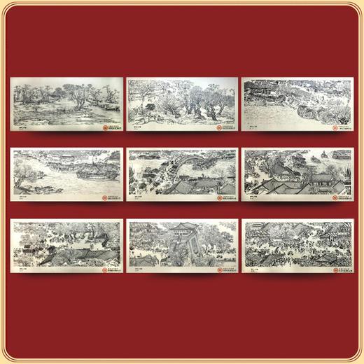 【中国印钞】清明上河图凹版纪念钞艺券 商品图1