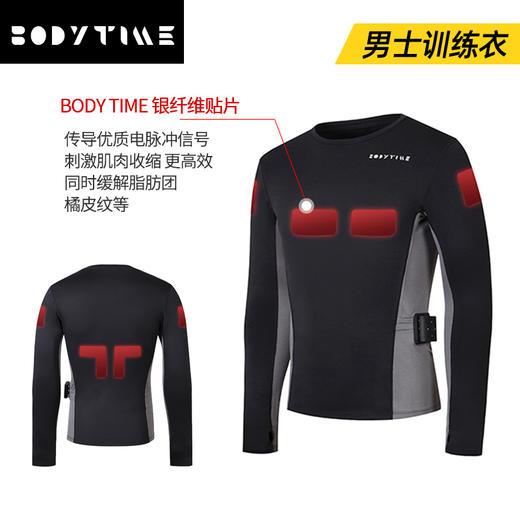 BODYTIME男士EMS健身衣黑科技智能运动训练服长袖户外跑步速干衣 商品图0