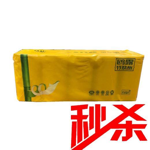 秒杀 欧露本色竹浆无芯卷纸10卷1100克/提 商品图0