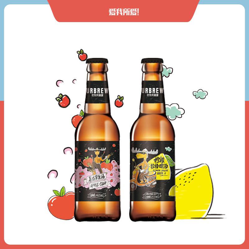 [优布劳果味精酿 六口味组合装 ]赠定制开瓶器1个(颜色随机)330ml*6瓶 商品图1