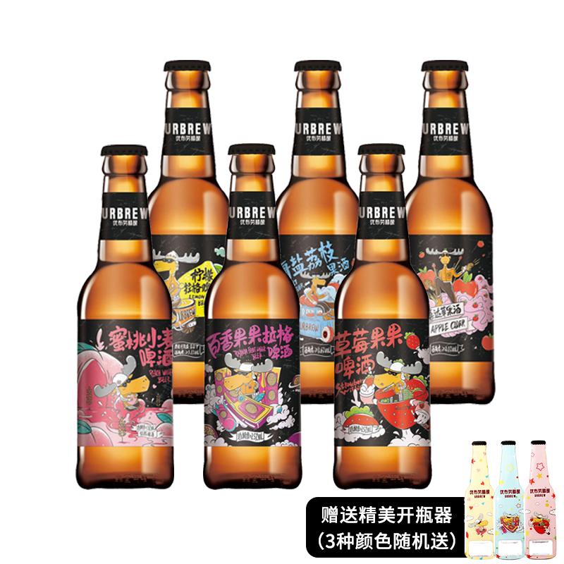 [优布劳果味精酿 六口味组合装 ]赠定制开瓶器1个(颜色随机)330ml*6瓶 商品图0