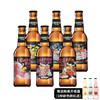 [优布劳果味精酿 六口味组合装 ]赠定制开瓶器1个(颜色随机)330ml*6瓶 商品缩略图0