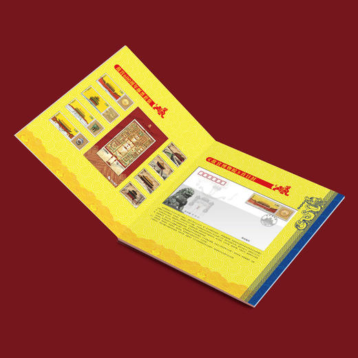 【现货】紫禁城600周年故宫邮票套装(一组+二组) 商品图2