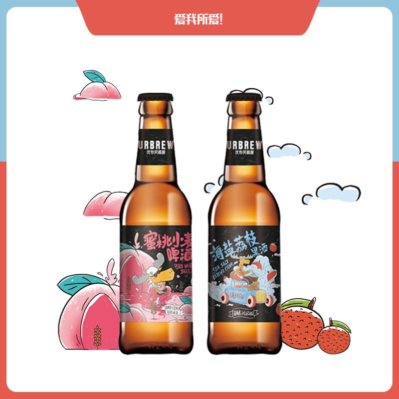 [优布劳果味精酿 六口味组合装 ]赠定制开瓶器1个(颜色随机)330ml*6瓶 商品图3