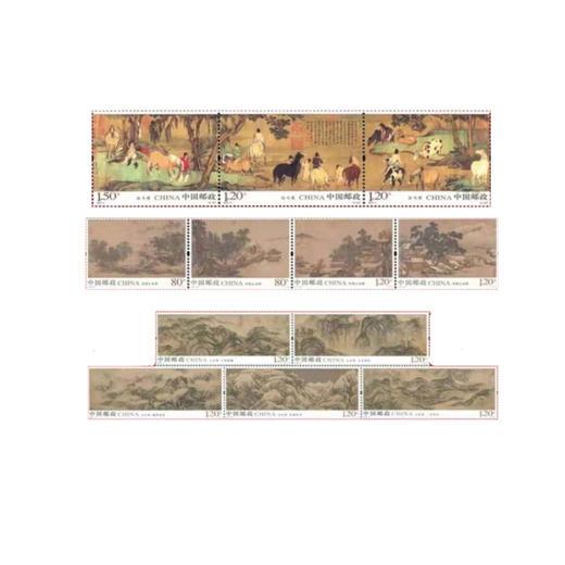 【故宫邮票】巍巍紫禁城117枚珍邮古钱币集藏册 商品图1