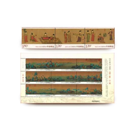 【故宫邮票】巍巍紫禁城117枚珍邮古钱币集藏册 商品图3