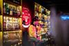 【月河】168元抢摩范酒吧原价288元套餐含百威一打、小食一份、果盘一份!超值! 商品缩略图4