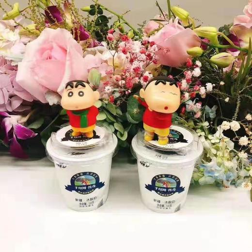 【半岛商城】第二件半价 新疆子母河酸奶 120g*12杯/箱 2020-12-16生产 商品图1