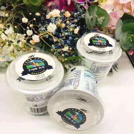 【半岛商城】第二件半价 新疆子母河酸奶 120g*12杯/箱 2020-12-16生产 商品图2