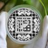 福禄临门:花丝珐琅福字纪念币套装 商品缩略图2