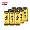 500ml*12罐 金龙泉黑啤易拉罐装啤酒 整箱 商品缩略图1