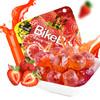 【半价特惠】江浙沪包邮 Bike Boy 果汁软糖 11.5元/5包 52G/包 5种味道各1包:白葡萄味 草莓味 红葡萄味 蜜桃味 香橙味 商品缩略图0