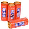 【半价特惠】江浙沪包邮 北冰洋汽水330ml 14.9元 6罐装  口味:橙汁,桔汁 商品缩略图3
