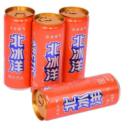 【半价特惠】江浙沪包邮 北冰洋汽水330ml 14.9元 6罐装  口味:橙汁,桔汁 商品图3