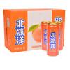 【半价特惠】江浙沪包邮 北冰洋汽水330ml 14.9元 6罐装  口味:橙汁,桔汁 商品缩略图2