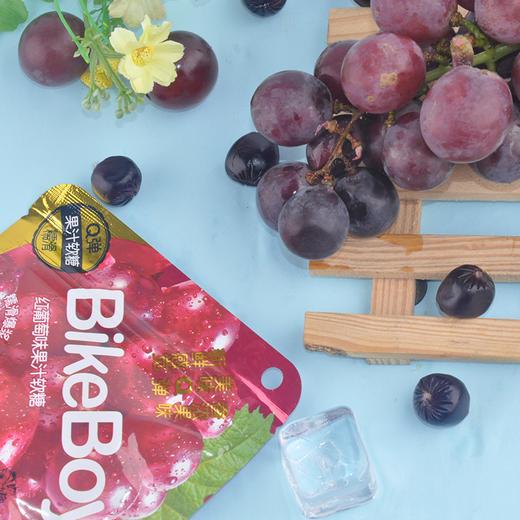 【半价特惠】江浙沪包邮 Bike Boy 果汁软糖 11.5元/5包 52G/包 5种味道各1包:白葡萄味 草莓味 红葡萄味 蜜桃味 香橙味 商品图7