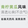 【半价特惠】江浙沪包邮 燃力士 无糖无脂肪维生素网红饮料 300ml 14.9元 8罐装 商品缩略图7