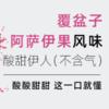 【半价特惠】江浙沪包邮 燃力士 无糖无脂肪维生素网红饮料 300ml 14.9元 8罐装 商品缩略图5