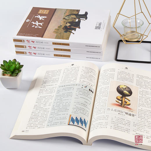 2019年《读者》杂志春夏秋冬彩色合订本套装(共4本)首次推出精美彩页合订本 商品图4