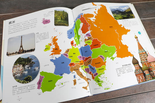 《DK地图启蒙书——世界地图》 商品图2
