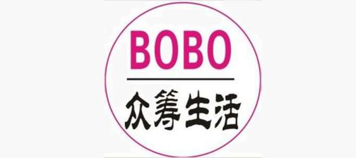 BOBO 拼单生活