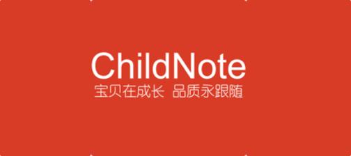 ChildNote