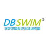 深呼吸国际游泳培训联盟