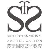 苏菲国际艺术教育