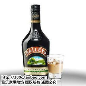 原装进口 BAILEYS百利甜酒 女士力娇酒750ml 17度 烘焙用 调酒-最新图片