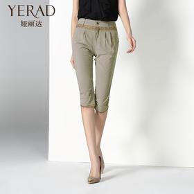 娅丽达 六分裤M2305 抽皱显瘦锥形裤蕾丝拼接休闲裤