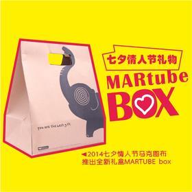 MartubeBOX 一拍即盒 手机摄影大礼包