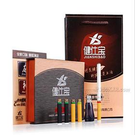 健仕宝醇烟戒烟小礼盒电子烟K1E