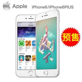 Apple/苹果 iPhone 6预定